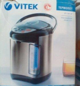 Vitek термопот новый