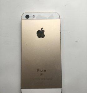 iPhone S.E