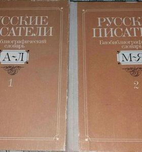 Учебная литература писателей