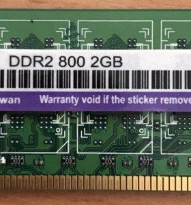 DDR2 2Gb PC6400 Micron