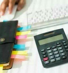 Работа бухгалтера на дому