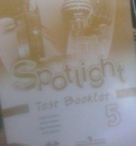 Spotlight Test Booklet 5 класс