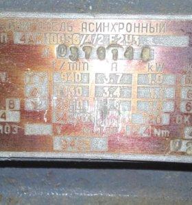 Асинхронный эл.мотор