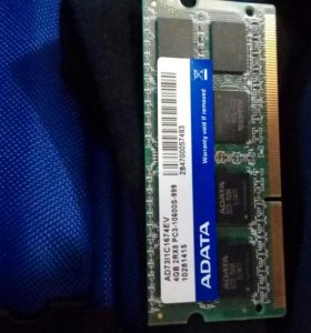 Оперативная память от ноутбука