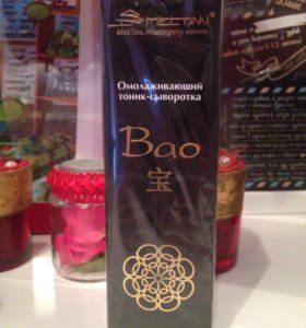 Омолаживающий тоник-сыворотка Bao