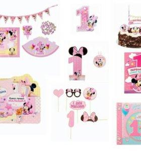 Набор для празднования дня рождения 1 годик
