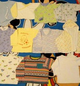 Распаковки, рубашки, кофточки, толстовки