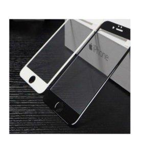 3D защитные стекла на iPhone 6,7,6+,7+