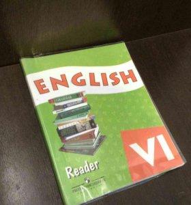 Книга для чтения(reader) по англ. языку 6 класс