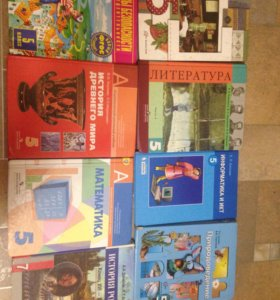 Продам учебники за 5,7 класс