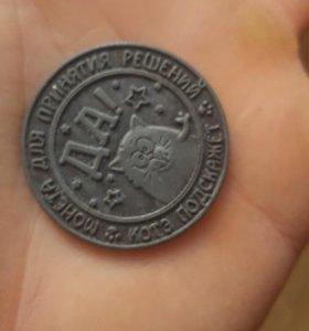 Монетка Да Нет