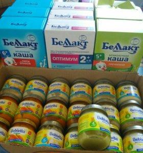 Детское питание (пюре, каши, смесь)