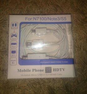Mhl кабель для подключения смартфона к телевизору