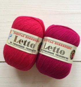 Пряжа Letto от Color City