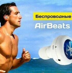 Bluetooth-наушники Air Beats V3