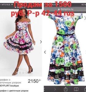 Платье, сарафан новый, р-р 42-44