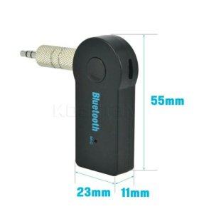 Беспроводной Приемник Bluetooth Динамик Адаптер