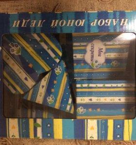 Детский подарочный набор для девочек