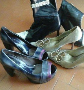 Обувь три пары
