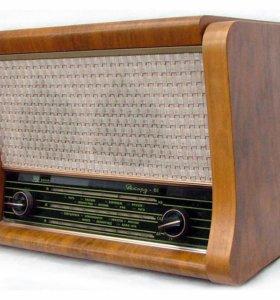 """Динамики от радиолы """"Рекорд 61"""""""