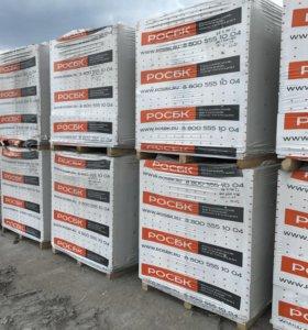 Газобетонные блоки D500
