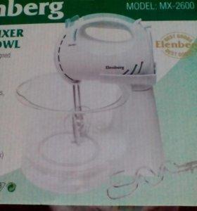 Миксер электро с чашей