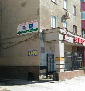 Продажа и установка Триколор ТВ и НТВ-Плюс.