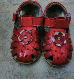 Туфли для сада