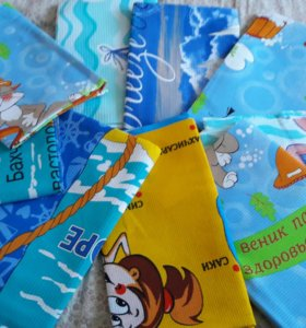 Новые полотенца банные