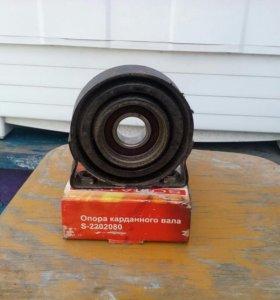 Опора карданного вала. ВАЗ 2101-07