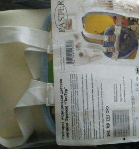 Распорка фрейка (перинка медицинская),подушка