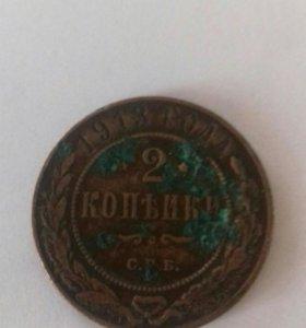 СРОЧНО   Монеты