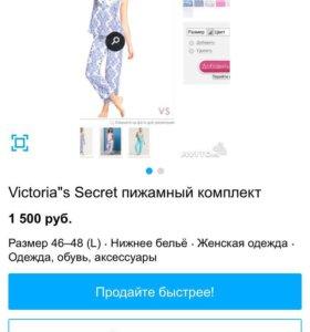 Victoria Secret пижамный комплект