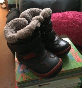 Ботиночки зима 22