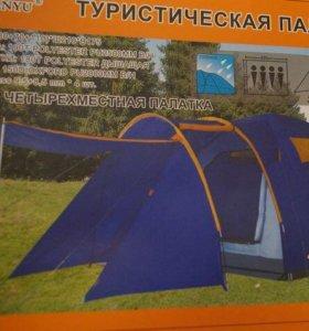 Палатка lanyu 1605