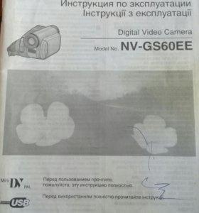 Продам б/у видеокамеру PANASONIC модель NV-GS60EE