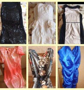 Платье, юбка, джинсы, Распродаю