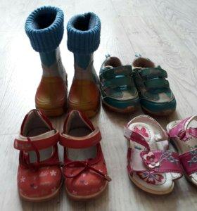 Комплект Дет.обуви