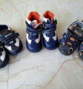 Обувь на мальчика. 👲