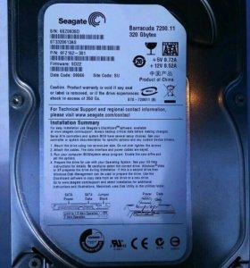 Жесткий диск 320 гб. Б/у в рабочем состоянии