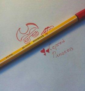 Ручка STABILO.