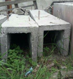Лотки бетонные.