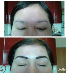 перманентный макияж.выезд