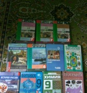 Учебники с 6 по 9 класс