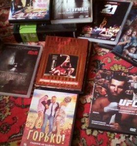 DVD,лицензионын