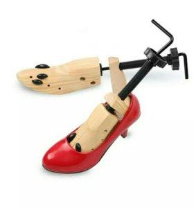 Растяжитель для обуви