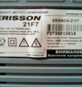 Продам телевизор FRISSON