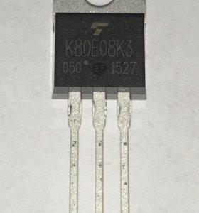 Транзистор MOSFET K80E08K3