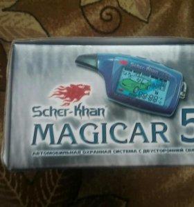 Scher-Khan MAGICAR 5