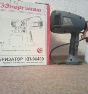 Пульверизатор КП-96400